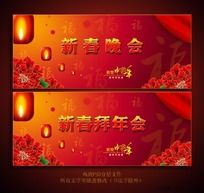 2012龙年春节联欢晚会舞台背景