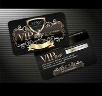 高端精美花纹VIP卡设计源文件