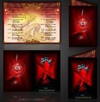 2012节目单设计