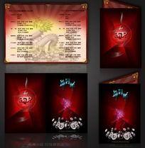 2012音乐会节目单