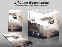 最新中国风画册封面