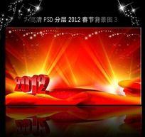 2012元旦春节背景图