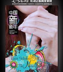 中国新年 祝福祈福宣传海报设计