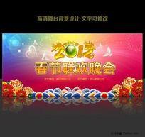2012 龙年春节 元旦晚会舞台背景
