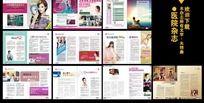 杂志 CDR
