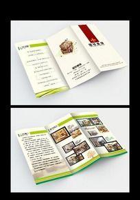 室内装潢设计公司广告宣传折页设计