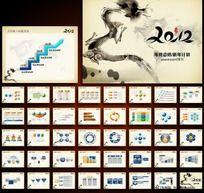 2012业绩报告年终总结ppt模板图片