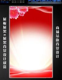 化妆品图片展架_化妆品展架设计素材平面设计日本学费图片