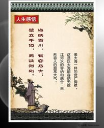 7款 中国风文化墙 校园文化psd展板下载
