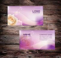 紫色玫瑰婚庆名片