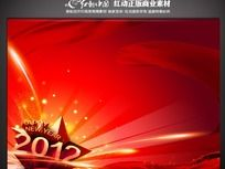 2012展板背景