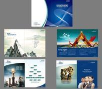 投资画册设计