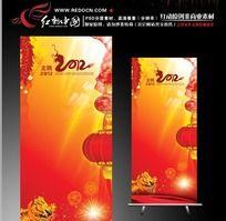 2012新年节日X展架 龙年易拉宝设计背景图