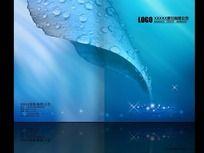 高贵蓝色环保化妆品画册封面