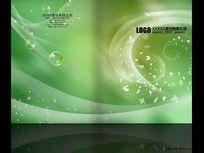 高贵梦幻泡影绿色环保画册封面设计