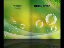 精美梦幻绿色环保画册封面设计