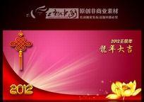 2011龙年喜庆海报展板宣传单背景源文件