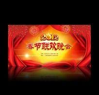 2012龙年新春晚会背景图片设计