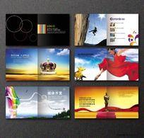 广告公司形象宣传画册设计