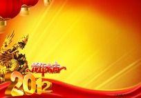 2012龙年大吉背景图片
