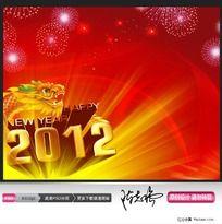 2012龙年新年展板背景