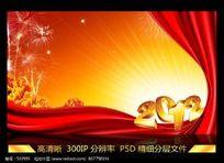 2012年龙年 宣传单海报背景设计