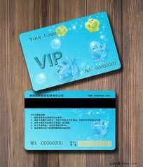 特色花店情人店情侣用品VIP会员卡设计