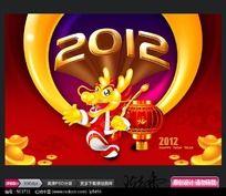 2012龙年新春宣传海报素材下载