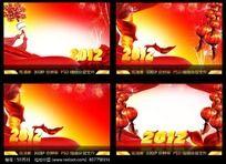2012年 龙年春节元宵海报 宣传单背景设计