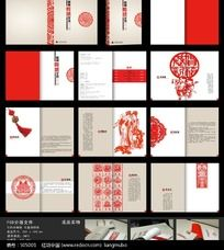 剪纸书籍设计 PSD