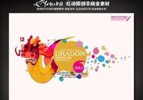 时尚龙 2012新年喜庆背景设计