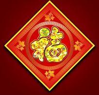 通用的新年过年春节福字福贴门贴设计