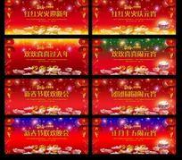 一组2012龙年元宵节背景设计