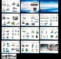 模具画册 产品画册设计