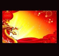 2012龙年元旦春节元宵节晚会舞台背景背景设计