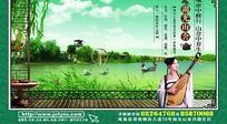 农庄形象宣传墙体广告