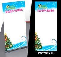 圣诞商品促销x展架模版