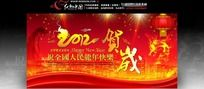 2012龙年海报 晚会背景素材 春节晚会背景图