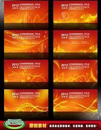 红色科技展板系列背景图