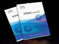 化工行业画册封面设计