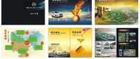 中国成都西部进口汽车城画册
