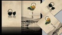 中国风茶文化古典画册封面