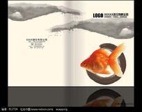 水墨文化中国风画册封面设计下载