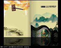 中国风画册封面设计下载