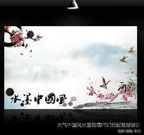 大气中国风花鸟背景设计