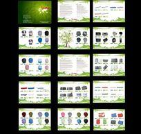 电子科技有限公司产品画册