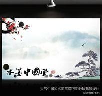 大气中国风背景设计 PSD