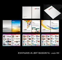 8款 广告设计公司宣传画册设计PSD下载