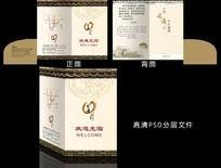 高档中国风酒店房卡套图片
