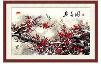 12款 富贵花鸟客厅装饰画